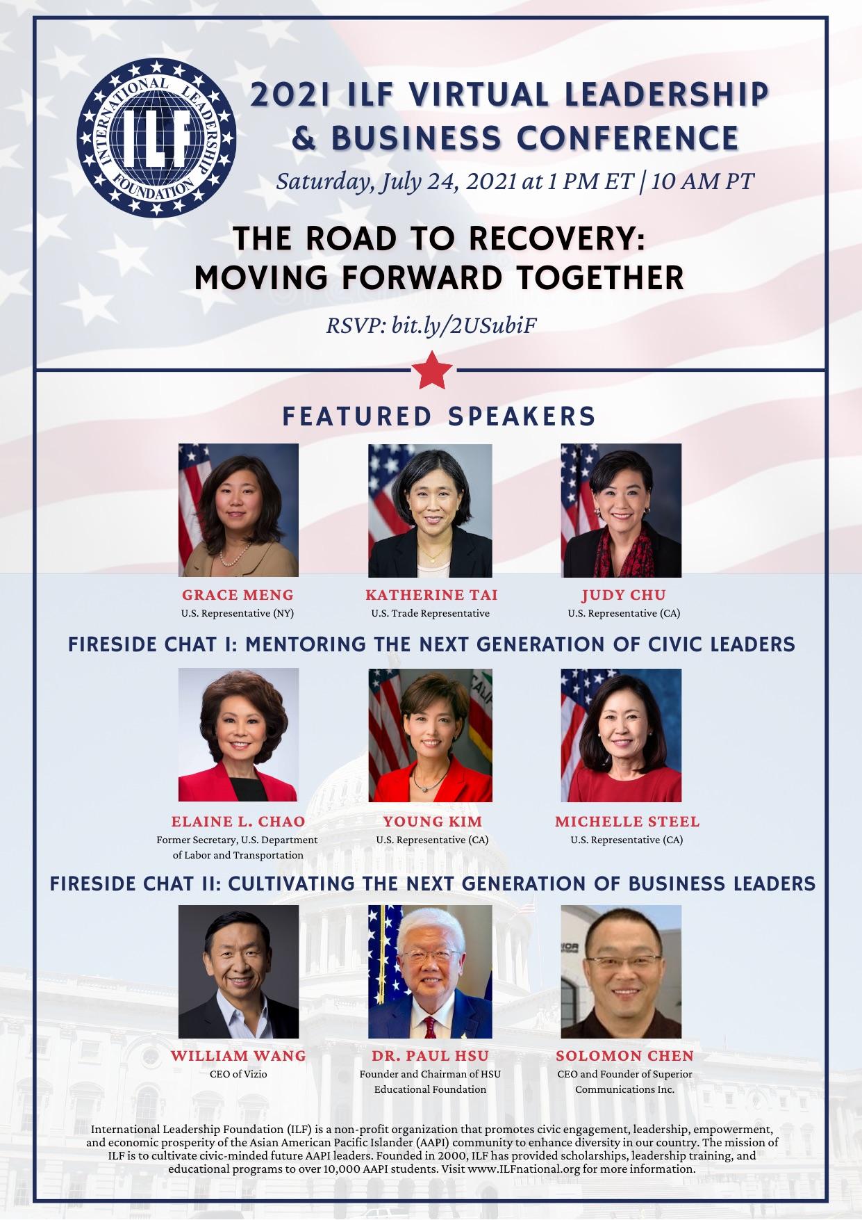 國際領袖基金會企業與領袖高峰會網上舉行   團結亞裔社區 共同面對挑戰