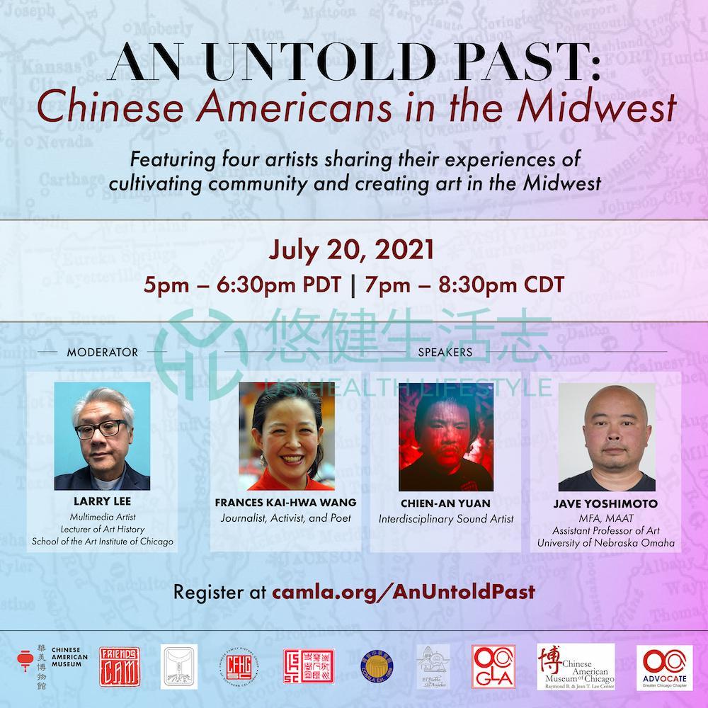 「鮮為人知」        華美博物館分享「美國中西部華人的經歷」