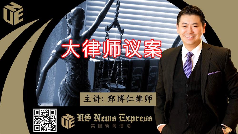 訴訟制勝秘訣 : 學會跟律師講話