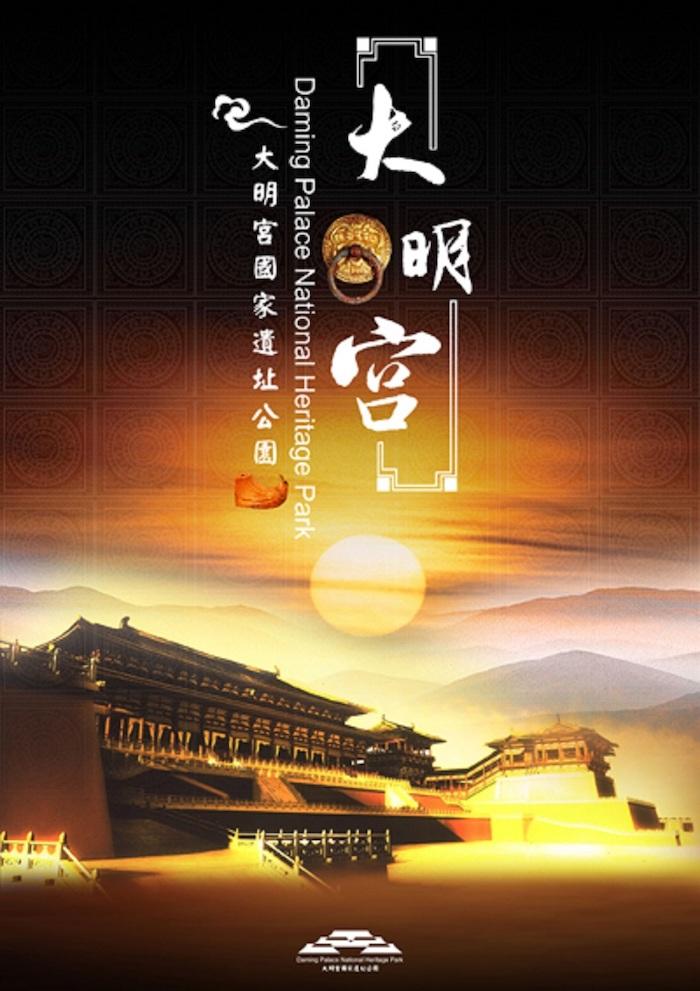 【逸郵藝事】 史詩紀錄片《大明宮》國際首映式在紐約聯合國總部舉行