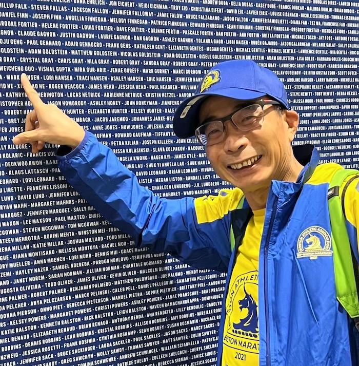 郭維城: 世界馬拉松大滿貫第六站(第125屆波士頓馬拉鬆比賽)朝聖之路